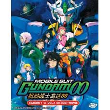 Mobile Suit Gundam 00 Season 1 + 2 (TV 1 - 50 End + Movie) DVD
