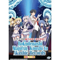 Rokudenashi Majutsu Koushi to Akashic Records (TV 1 - 12 End) DVD